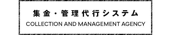 sp_40management_block03_01